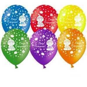 С Днем рождения! (малыши)