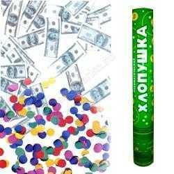Пневмохлопушка (16''/40 см) Доллары и конфетти