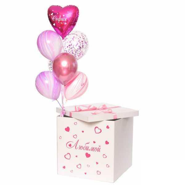 Коробка с шарами №20
