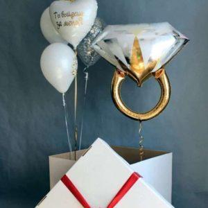 Коробка с шарами №24